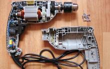 Коротко об электродрели - ЯпЭкс - Реализация Японской спецтехники на российском рынке. Покупка с аукционов Японии под Ваш заказ.