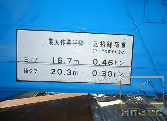 Кран самоходный Komatsu LW80, 4,9 ТОНН - ЯпЭкс - Реализация Японской спецтехники на российском рынке. Покупка с аукционов Японии под Ваш заказ.