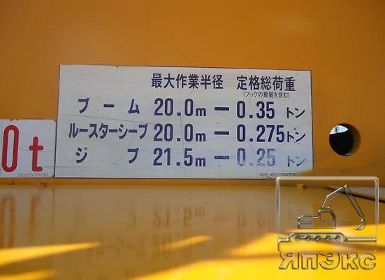 Кран самоходный КАТО 10тонн - ЯпЭкс - Реализация Японской спецтехники на российском рынке. Покупка с аукционов Японии под Ваш заказ.