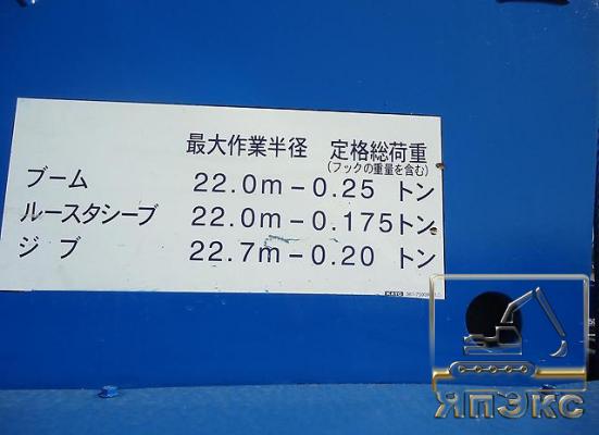 Кран KATO KR10H-L, 10тонн - ЯпЭкс - Реализация Японской спецтехники на российском рынке. Покупка с аукционов Японии под Ваш заказ.