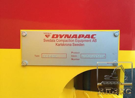 Японский комбинированный каток Dynapac CC143C - ЯпЭкс - Реализация Японской спецтехники на российском рынке. Покупка с аукционов Японии под Ваш заказ.