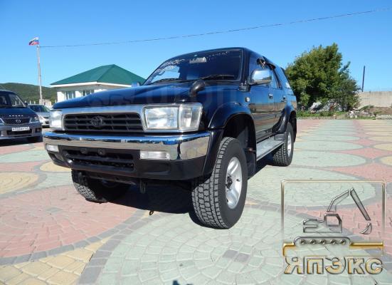 Toyota Hilux Surf  - ЯпЭкс - Реализация Японской спецтехники на российском рынке. Покупка с аукционов Японии под Ваш заказ.