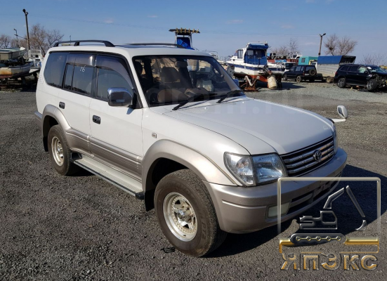 Toyota Land Cruiser Prado белый - ЯпЭкс - Реализация Японской спецтехники на российском рынке. Покупка с аукционов Японии под Ваш заказ.