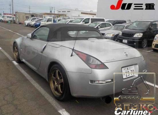 Nissan Fairlady Z - ЯпЭкс - Реализация Японской спецтехники на российском рынке. Покупка с аукционов Японии под Ваш заказ.