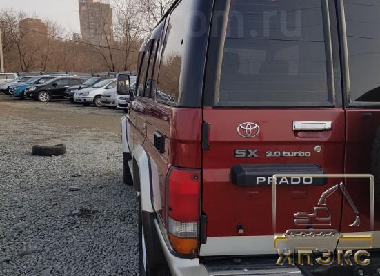 Toyota Land Cruiser Prado красный - ЯпЭкс - Реализация Японской спецтехники на российском рынке. Покупка с аукционов Японии под Ваш заказ.