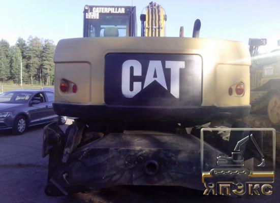 Экскаватор универсальный CAT M315D - ЯпЭкс - Реализация Японской спецтехники на российском рынке. Покупка с аукционов Японии под Ваш заказ.