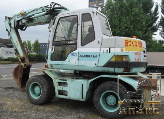 Экскаватор - KOBELCO SK100W  - ЯпЭкс - Реализация Японской спецтехники на российском рынке. Покупка с аукционов Японии под Ваш заказ.